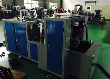 China 220/380v 4KW Safety Tea And Coffee Paper Cup Forming Machine Easy To Use Electronic Sealing Cup Machine supplier