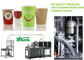 China Automatical High Speed Paper Cup Machine SMD-90 With Digital Control Inspect Camera supplier