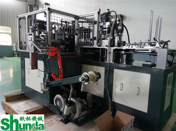China Automatic single and double PE Coated Paper Cup Forming Machine For Hot / Cold Drink cups with Hot Air System supplier