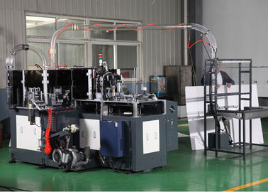 China Single / Double PE Coated Paper Cup Inspection Machine with Touch screen paper cup making machine supplier