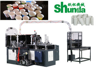 China Ultrasonic Sealing Ice Cream Cup Making Machine With High Speed supplier