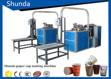 China Environmental friendly Paper Cup Making Machine Professional Paper Tea Cup Machine with Electricity Heating System supplier