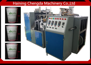 China Cooper Bar Foam Paper Cup Manufacturing Machine , Mini Paper Cup Production Machine supplier