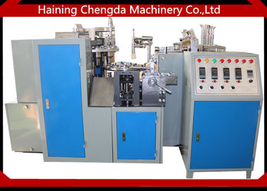 China Handle Disposable Paper Tea Cup Making Machine With Anti Rust Treatment Mold supplier