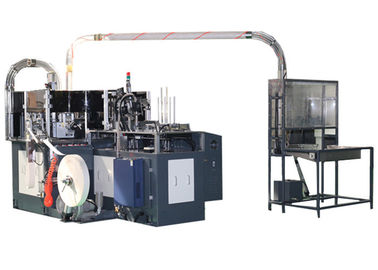 China Single / Double PE Coated Tea / Ice Cream / paper Cup Making Machinery 380V / 220V supplier
