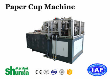 China Austomatic Paper Cup Machine Disposable Ice Cream / Tea Automatic Paper Cup Machine 380V / 220V supplier