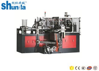 China Mistubishi PLC 135-450GRAM Disposable Cup Sleeve Making Machine 70-80PCS/MIN supplier