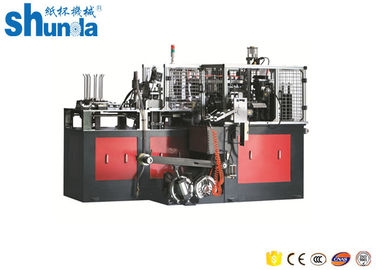 China Single / Double PE Coated Paper Cup Sleeve Machine With Digital Control Panel 70-80pcs/Min supplier