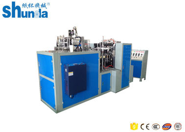 China Custom Automatic Paper Bowl Making Machine With SMC Air Value 40-50 Pcs/Min supplier