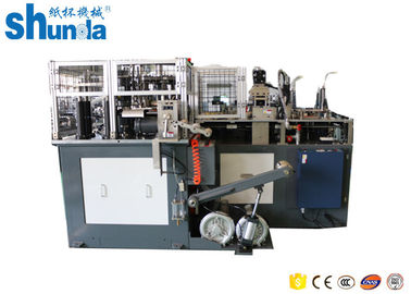 China Environmental Hot Air Automatic Paper Cup Forming Machine With Double Turnplate supplier