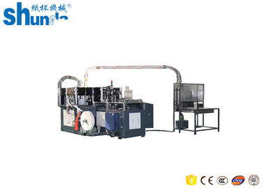 China Disposable Liquid Automatic Paper Cup Machine With Infinitely Variable Drive supplier