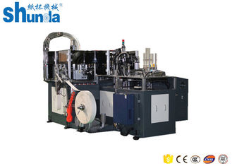 China Disposable Ice Cream / Tea Paper Cup Production Machine 90 PCS / MIN supplier