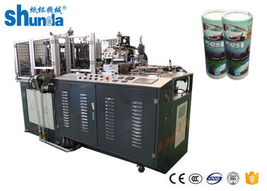China High End Car Cylinder Tissue Box / Paper Tube Making Machine supplier