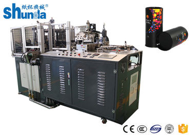 China Round Bottom Straight Paper Cup Forming Machine , Max Speed 80 pcs / min supplier