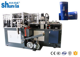 China Customized Paper Tube Forming Machine / Tea Cup Manufacturing Machine supplier