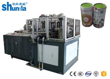 China Ultrasonic Seal Paper Tube Forming Machine , Max Cup Height 220mm supplier
