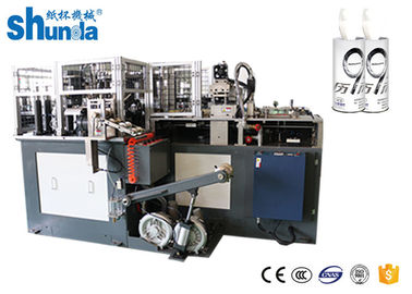 China Straight Cup Round Box Making Machine Fast Speed 70 - 80 pieces / min supplier