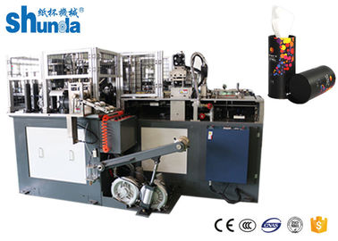 China 135 - 450gsm Paper Tube Forming Machine For Straight Round Bottom Cup supplier
