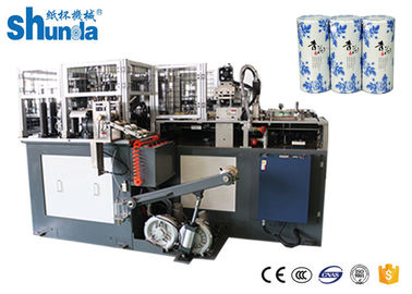 China Small Decorate Tissue Box Manufacturing Machine / Car Holder Round Box Making Machine supplier