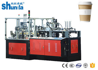 China Gear Working Touch Screen High Speed Paper Cup Machine With Leister Hot Air supplier