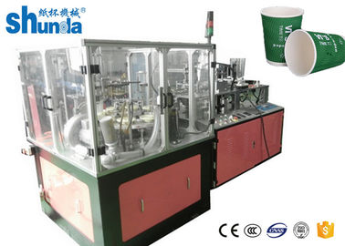 China Double Layer Coffee and Tea Paper Cup Making Machine High Efficiency 90 - 100 Cup / min supplier