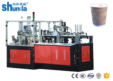 China Industrial Double Wall Corrugated Paper Cup Machine With Low Energy Waste supplier