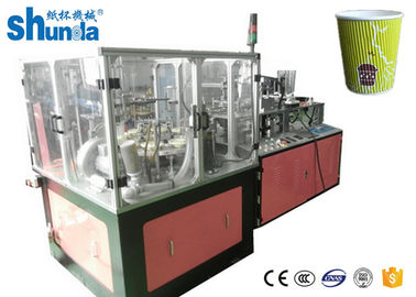 China Ripple Double Wall Paper Cup Machine For Starbuck or Costa Cup Speed 100 cups per minute supplier