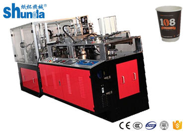 China High Speed Double Layer Paper Cup Making Machine With Plc Control Servo Drive For Hot Drink Cups supplier