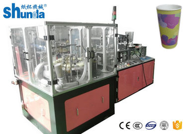 China Fully Automatic double wall coffee cups Forming Machine Middle Speed 90 Cups / Minute with ultrasonic supplier