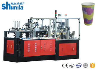 China Double Wall Paper Cup Machine,ripple double wall paper cup sleeving machine supplier