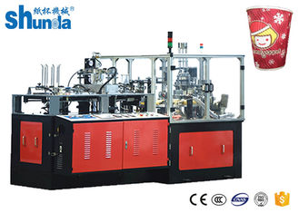 China Fully Automatic High Speed Double Wall Coffee / Tea Paper Cup Machine 100 Cups Per Minute supplier