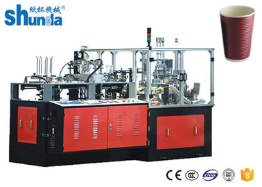 China Stable Double Wall Disposable Paper Cup Sleeve Machine With Gear Working supplier