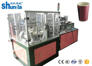 China Automatic Double Layer Paper or Sleeved Plastic Cup Machine 11Kw supplier