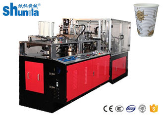China Ultrasonic Heating Double Wall Paper Cup Making Machine For Hot Drink Cups supplier