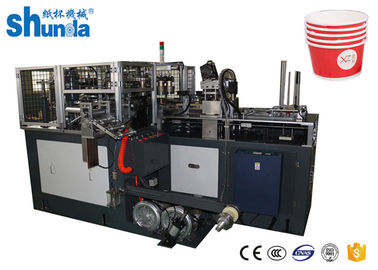 China Middle Speed Paper Bowl Forming Machine with Ultrasonic Device supplier