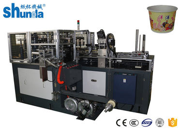 China Customized Paper Bowl Making Machine / Paper Production Machinery supplier