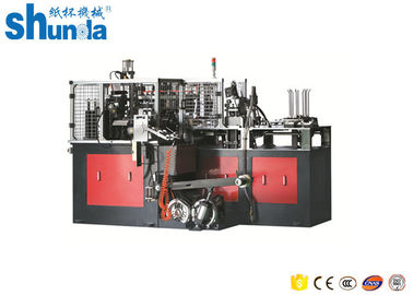 China 50ML Coffee Fully Automatic Paper Cup Making Machine With Metal Steel Table supplier