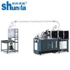 China Black Ultrasonic Hot Air Paper Tea Cup Making Machine / Production Machine 90-120 Pcs / Min supplier