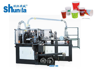 China High Efficiency Automatic Cup Making Machine PLC Control Hot Air System supplier