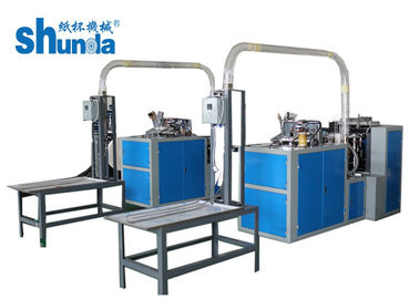 China Stable Fully Automatic Paper Cup Making Machine For Disposable Tea And Coffee Cups supplier