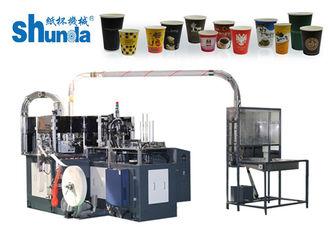 China Safety Juice / Coffee / Ice Cream Paper Cup Production Machine 135-450GRAM supplier