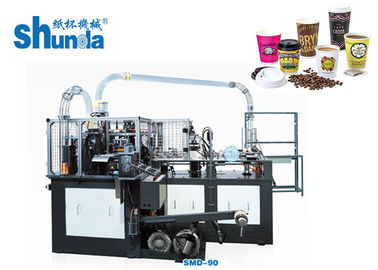 China Double Turnplate Paper Tea Cup Making Machine 0.4m³  / Min 0.5MPA supplier