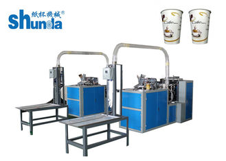 China Hot Air Sealing Paper Tea Cup Making Machine With Mitsubishi PLC Control 2oz - 32oz supplier