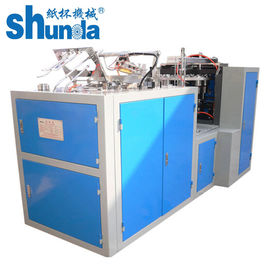 China High Efficiency Disposable Paper Coffee Cup Making Machine With Photoelectric Tracking supplier