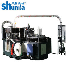China Black Ultrasonic Hot Air Paper Cup Production Machine 90 Pcs / Min supplier