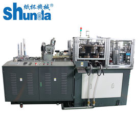 China Environment Friendly Paper Cup Making Machine 380V / 220V 60HZ supplier