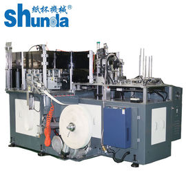 China Automatic Paper Cup Forming Machine , Ice Cream / Coffee Paper Cup Making Plant supplier