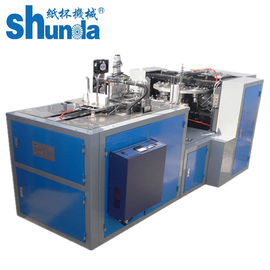 China Ultrasonic 4.8 KW Ice Cream / Water Paper Cup Forming Machine 2oz - 32oz paper cup machine for making disposable cups supplier