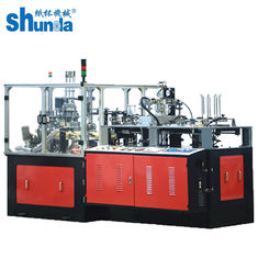 China Horizontal 16oz Double Wall Paper Cup Machine , Ultrasonic Paper Cup Making Plant Paper Cup Sleeve Machine supplier