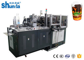 China High Speed 26 oz Food Doner Paper Bowl Making Machine Paper Box Forming Machine supplier